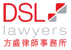 DSL Lawyers